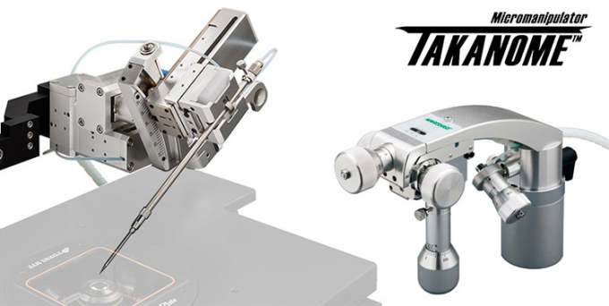 Micromanipulateur TAKANOME