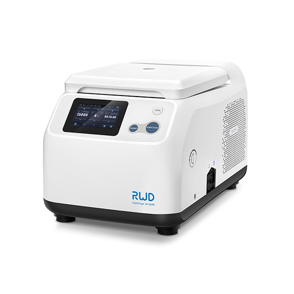Micro centrifugeuse